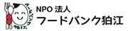 NPO法人 フードバンク狛江